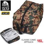 グラナイトギア GRANITE GEAR スタッフバッグ メンズ レディース クラシックカモ ジップサック 16L CLASSIC CAMO ZIPSACK 2210900227 [M便 1/2]