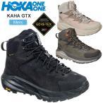 ホカオネオネ スニーカー HOKA ONE ONE カハ ゴアテックス KAHA GTXブラック/ファントム  112030/26-28cm メンズ