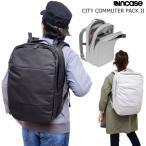 インケース リュック シティコミューターパック2 全2色 Incase CITY COMMUTER PACK II 正規取扱店