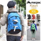マックパック macpac カウリ クラシック バックパック  30L  全5色  MM71602 KAURI CLASSIC