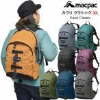 マックパック リュック カウリ クラシック バックパック 30L  全6色  MM71707 macpac KAURI CLASSIC