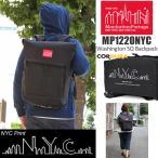 ショッピングマンハッタンポーテージ マンハッタンポーテージ Manhattan Portage NYCプリント ワシントンスクエアバックパック ブラック/レッド  MP1220NYC16AW NYC Print Washington SQ Backpack