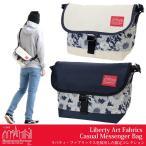 マンハッタンポーテージ Manhattan Portageリバティカジュアルメッセンジャーバッグ  全2色  MP1605JRSLBTY18SS Liberty Art Fabrics Casual Messenger Bag