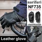 ナリフリ narifuri レザーグローブ 手袋 ブラック  NF735 LEATHER GLOVE