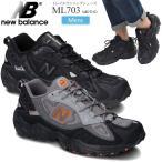 ニューバランス new balance スニーカー ランニングシューズ メンズ ML703 Dワイズ ブラック オレンジ 26-28cm ML703BA ML703BC
