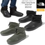 ノースフェイス THE NORTH FACE 防水ブーツ メンズ レディース ベースキャンプブーティーショートウォータープルーフ BASECAMP BOOTIE SHORT WP NF52142 23-29cm