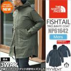 ノースフェイス THE NORTH FACE フィッシュテールトリクライメイトコート 全2色  NP61642 FISHTAIL TRICLIMATE COAT