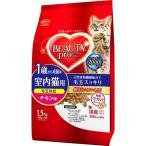 ビューティープロ キャット 成猫用 1歳から チキン味 1.5kg(300g×5袋)
