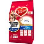 ビューティープロ キャット 猫下部尿路の健康維持 1歳から フィッシュ味 1.4kg(280g×5袋)