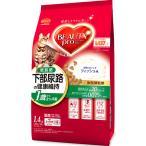 ビューティープロ キャット 猫下部尿路の健康維持 低脂肪 1歳から 1.4kg(280g×5袋)