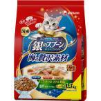 銀のスプーン ドライ 海の贅沢素材 まぐろ・かつお・ささみ・野菜味 1.3kg(小分パック3袋入)