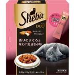 シーバデュオ 香りのまぐろと味わい鶏ささみ味 240g(20g×12袋)