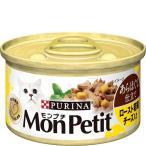 モンプチ セレクション チーズ入り ロースト若鶏のあらほぐし 85g×24缶