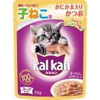 カルカン パウチ スープ仕立て 12ヵ月までの子ねこ用  かにかま入りかつお 70g×16コ