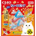チャオ ちゅ〜るビッツ 海鮮・ささみバラエティ 12g×30袋 [ちゅーる]