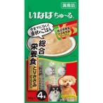 いなば 犬用ちゅ〜る 総合栄養食 とりささみビーフ入り 14g×4本[ちゅーる]