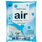 消臭する紙砂 air アクアマリン 6L