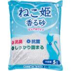 ねこ姫 香る砂 ピュアホワイト 5L