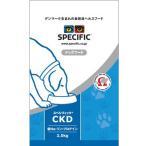[食事療法食]インターベット スペシフィック 犬用 低Na-リン-プロテイン CKD ドライ 2.5kg