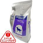 [食事療法食]ロイヤルカナン ベテリナリーダイエット 犬用 ベッツプラン セレクトスキンケア ドライ 14kg
