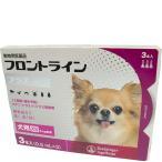 フロントライン プラス ドッグ XS 5kg未満 3本入(0.5ml×3) [犬用]
