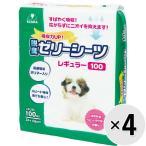 【ケース販売】脱臭ゼリーシーツ レギュラー(100枚)×4袋