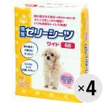 【ケース販売】脱臭ゼリーシーツ スウィートフローラルの香り ワイド 68枚×4袋