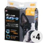 ネオシーツ+カーボンDX レギュラー 88枚×4袋