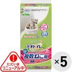 【セット販売】デオトイレ 複数ねこ用消臭・抗菌シート 8枚×5コ