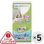 【セット販売】デオトイレ ふんわり香る消臭抗菌シート ナチュラルガーデンの香り 10枚×5コ