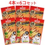 【セット販売】焼かつおささみ やわらかねじ〜 かつお 本格だし味&ささみ チキンスープ味 4本×6コ