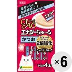【セット販売】チャオ エナジーちゅ〜る かつお (14g×4本)×6コ[ちゅーる]