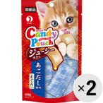【セット販売】キャネット キャンディーパウチ ジューシー仕立て あごだし風味 まぐろ入り 48g×2コ