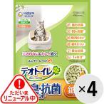 【セット販売】1週間消臭・抗菌 デオトイレ 飛び散らない消臭・抗菌サンド 4L×4袋