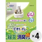 【セット販売】1週間消臭・抗菌 デオトイレ 飛び散らない緑茶成分入り消臭サンド 4L×4袋