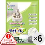 【ケース販売】1週間消臭・抗菌デオトイレ取りかえ専用消臭サンド 4L×6袋