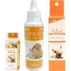 【セット販売】犬猫用綿棒 100本入+ノンアルコールイヤークリーナー 100ml+犬猫用 イヤークリーム 60ml