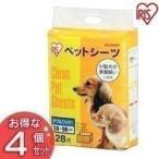 1回使いきりペットシーツ ダブルワイドサイズ 28枚(4個セット) アイリスオーヤマ (59×90 ペット用品 犬 トイレシート トイレ用品)