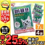 猫砂 ねこ砂 ウッディフレッシュ 7L WF-70 4袋セット(まとめ割/猫砂 ネコ砂/アイリスオーヤマ)(セット まとめ買い) あすつく