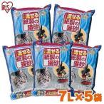 《タイムセール》猫砂 紙 ペレット 飛び散り防止 トイレに流せる 猫 トイレ 脱臭 炭 固まる 流せる 再生パルプ ペーパーフレッシュ 7L×5袋 DPF-70