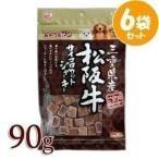 Yahoo!わんことにゃんこのおみせお得な6袋 三重県産 松阪牛サイコロカットジャーキー 90g GTJ-90MS アイリスオーヤマ ドッグフード フード 犬用 犬おやつ