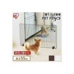 【同色2個セット】ペットフェンス 室内 置くだけ 置き型 ペットゲート おしゃれ 軽量 連結可能 ペット ゲート 犬 ペット用ゲート ペット用フェンス P-SPF-96