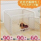 ケージ 犬 ゲージ  ペットサークル ドッグサークル 室内 ペットケージ H-64E 小型犬 オシャレ おしゃれ かわいい インテリア