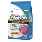 メディファス インドアキャット 成猫用 チキン&フィッシュ味 1.4kg ペットライン 猫 キャットフード ペットフード 成猫 アダルト