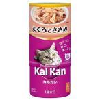カルカン ハンディ缶 1歳から まぐろとささみ 160g×3P マースジャパン 猫 キャットフード ペットフード 成猫 アダルト