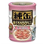純缶ミニ3P サーモン入り 1セット
