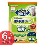 ニャンとも清潔トイレ 脱臭・抗菌チップ 極小の粒 花王 2.5L×6袋セット(猫砂 トイレチップ システムトイレ専用 )