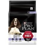 プロプラン ドッグ 中型犬 7歳以上の成犬用 チキン 2.5kg ネスレ日本