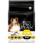 プロプラン ドッグ 全犬種 成犬用 ダイエットフード チキン 2.5kg ネスレ日本