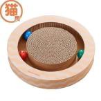 ニャンコロビ サークル エイムクリエイツ (D)(猫 玩具 爪とぎ つめとぎ 遊具 おもちゃ ボール)